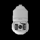 IPC425-E230-N 2.0MP HD 30X Ultra WDR Network IR Speed Dome Camera