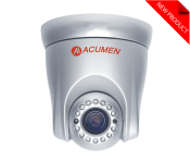 IP camera Indoor, 2MP, 10X Optical Zoom