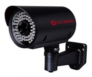 IP camera Outdoor, 2MP, Auto Focus Lens